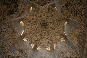 Dome of Alhambra Palace